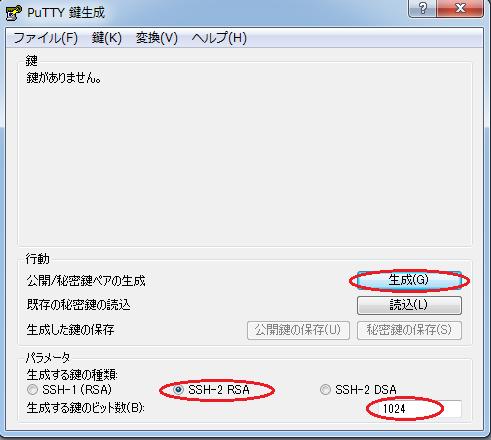 screen_shot_putty_002