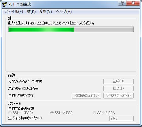 screen_shot_putty_003