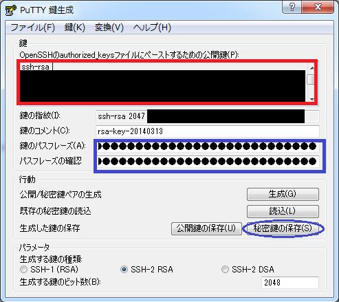 screen_shot_putty_004