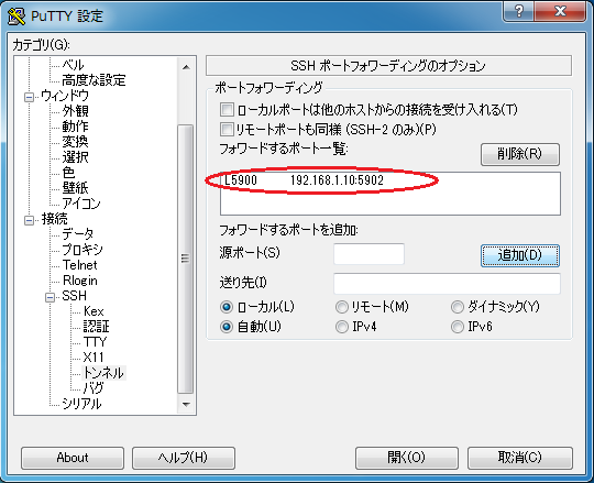 screen_shot_putty_012