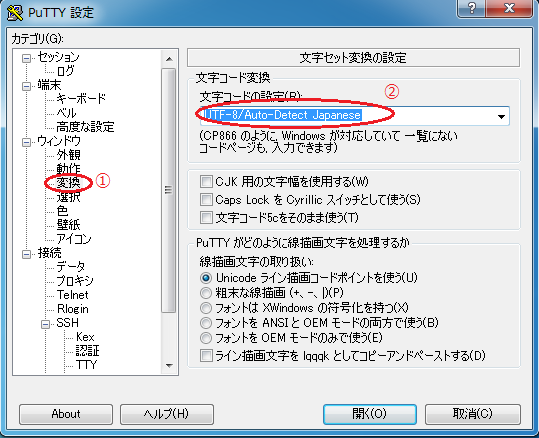 screen_shot_putty_013