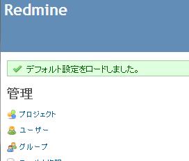 redmine_29