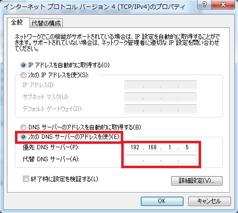 bind_05