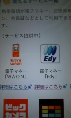 Edy01.jpg