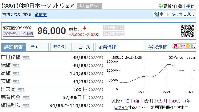 nihonichi_2.jpg