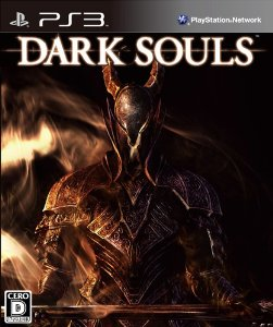 darksouls_000.jpg