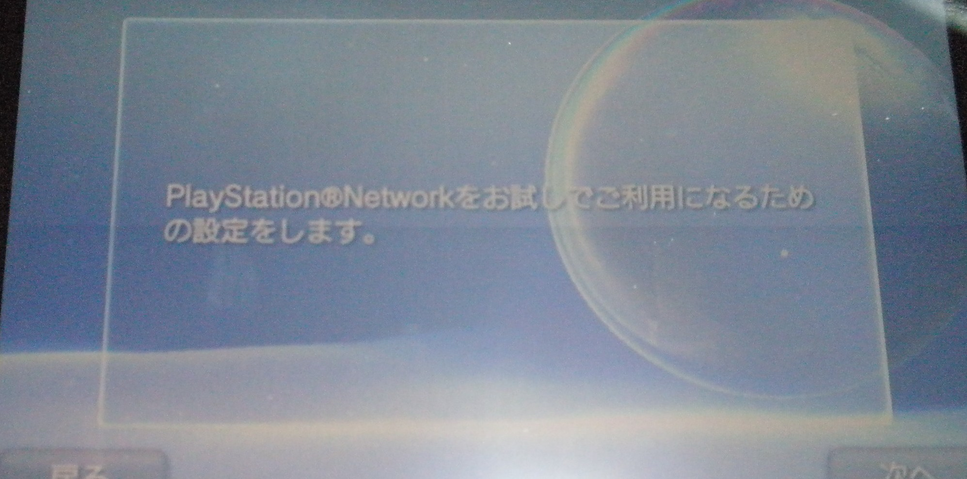 PC170041.JPG