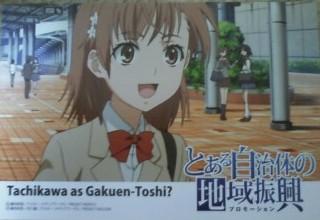 72-satsukisho_sub.jpg