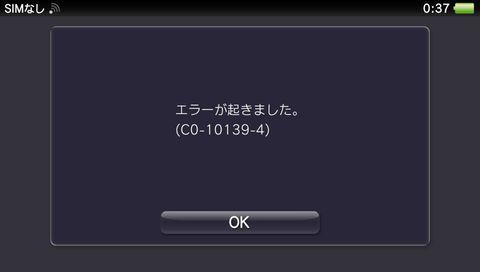 2012-08-11-003702.jpg