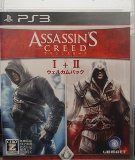assassin_002.JPG