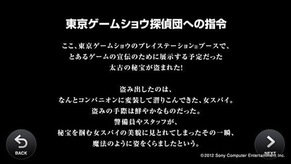 2012-09-16-172943.jpg