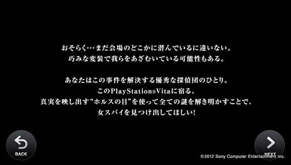 2012-09-16-172952.jpg