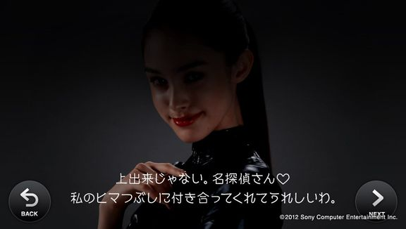2012_TGS_43.jpg