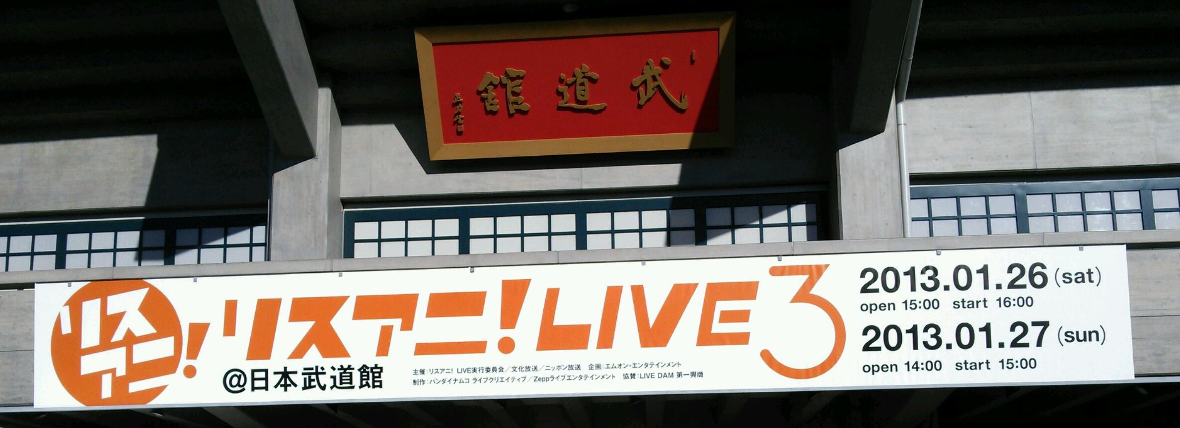 lisani_live_002.jpg