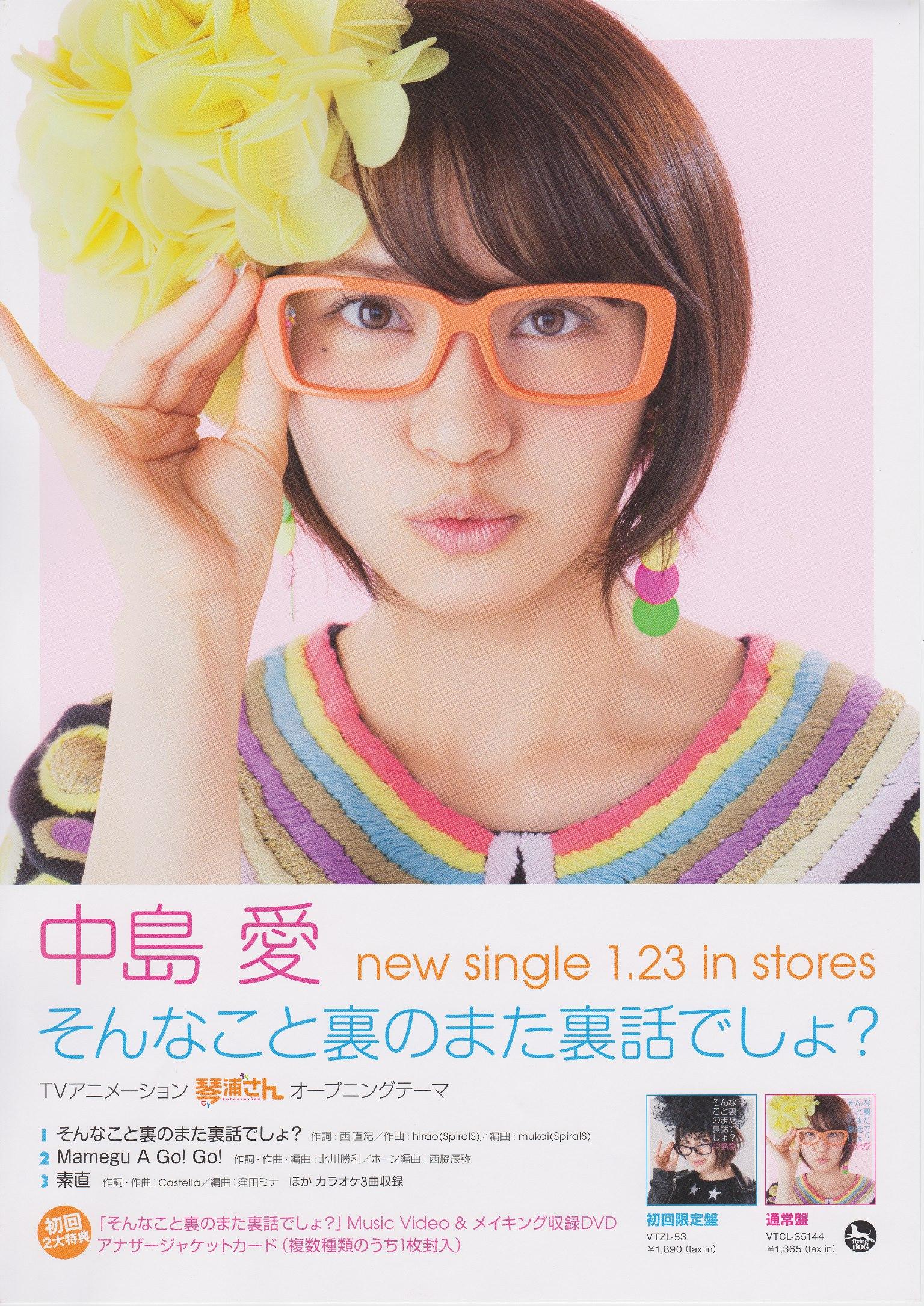 lisani_live_005.jpg