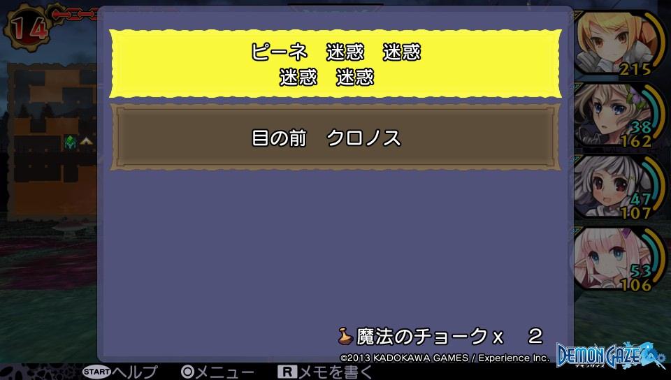 demongaze_02_006.jpg