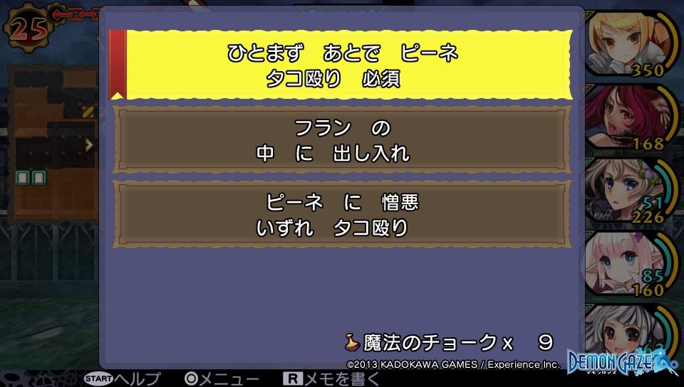 demongaze_02_008.jpg
