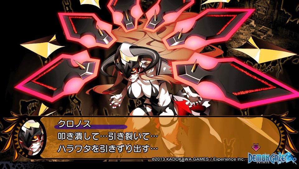 demongaze_02_010.jpg