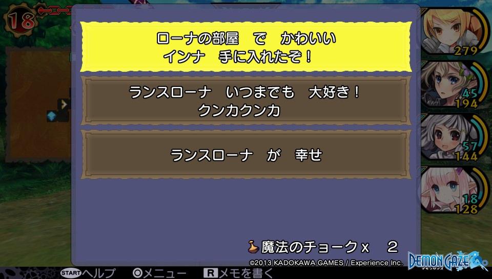 demongaze_02_016.jpg