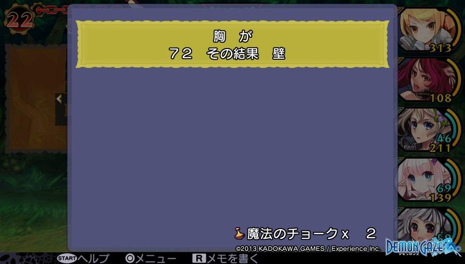 demongaze_04_004.jpg