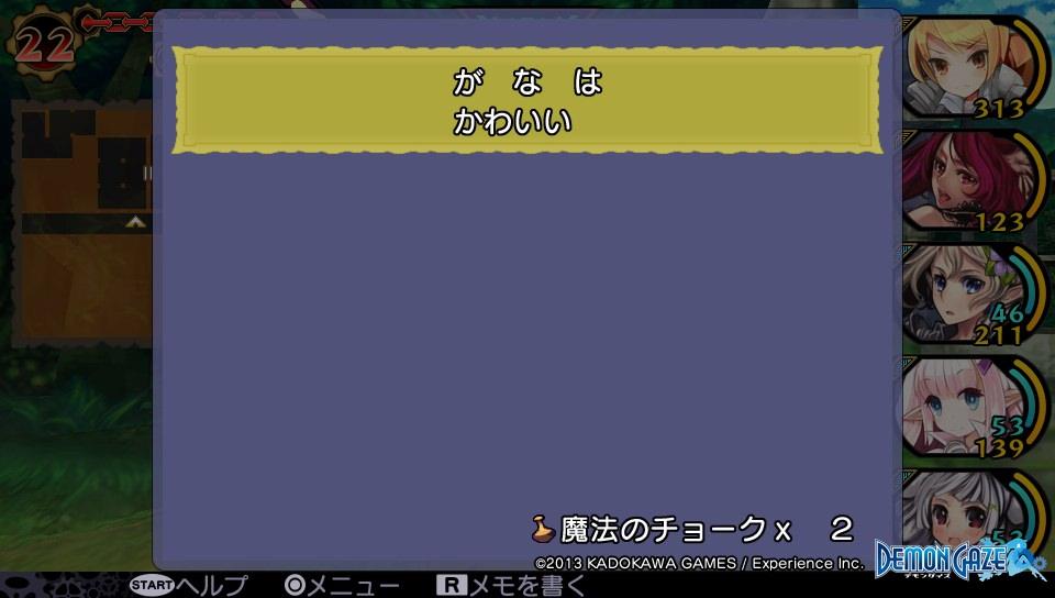 demongaze_04_005.jpg