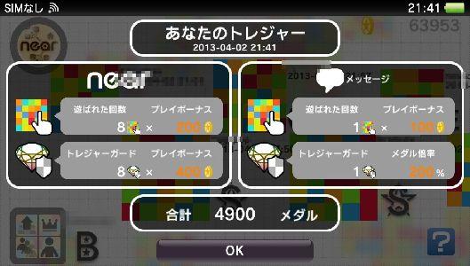 2013-04-02-214151.jpg