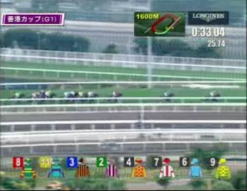 hongkong_cup_02.jpg