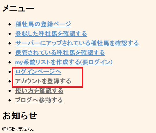 menu_04.png