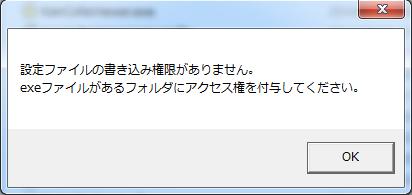 WindowsNotifier_11.png