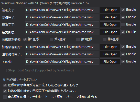 WindowsNotifier_mt_02.png