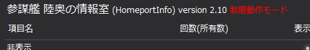 HomeportInfo_210_01.png