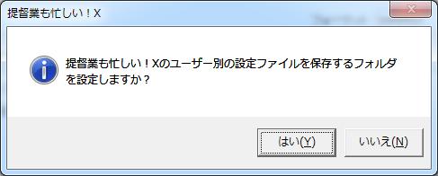 kancolleviewerx_210_10.png