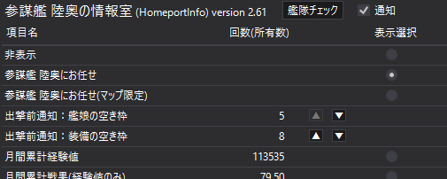 HomeportInfo_260_001.png