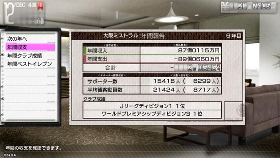 2013-10-29-184116.jpg