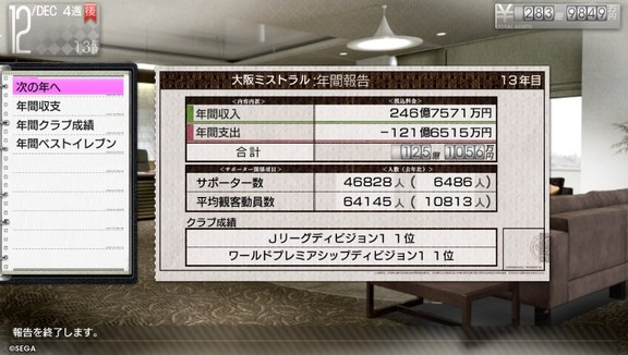 2013-11-12-064432.jpg
