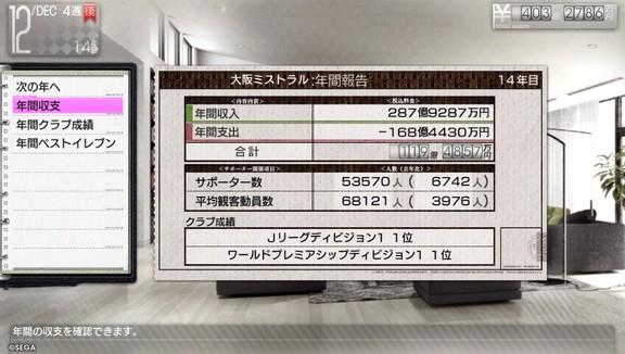 2013-11-27-200509.jpg