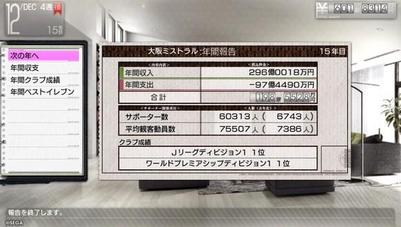 2013-12-01-141325.jpg