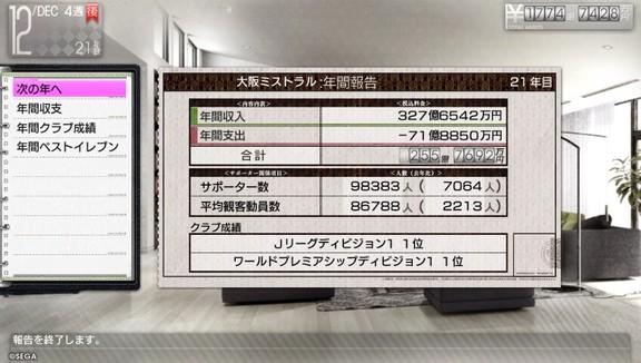 2013-12-13-005719.jpg