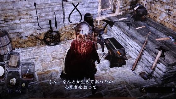 dark_souls_090.JPG