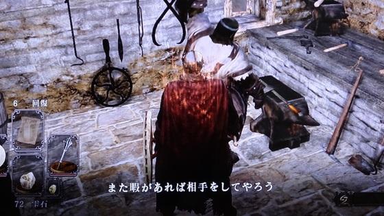dark_souls_110.JPG