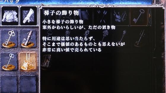 dark_souls_310.JPG