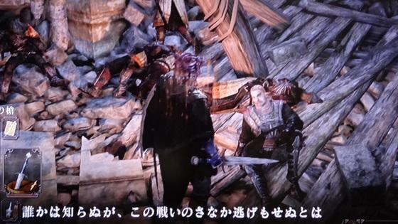 dark_souls_343.JPG