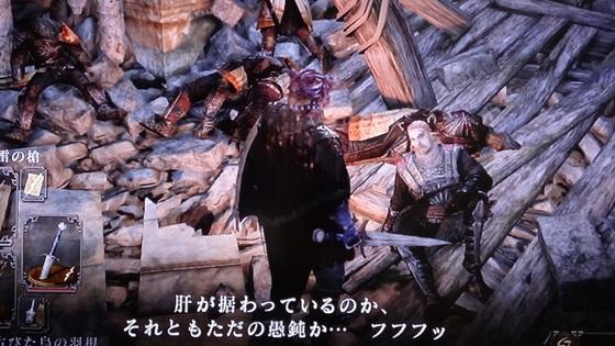 dark_souls_344.JPG