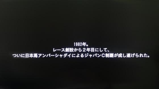 wp8_01_47.JPG