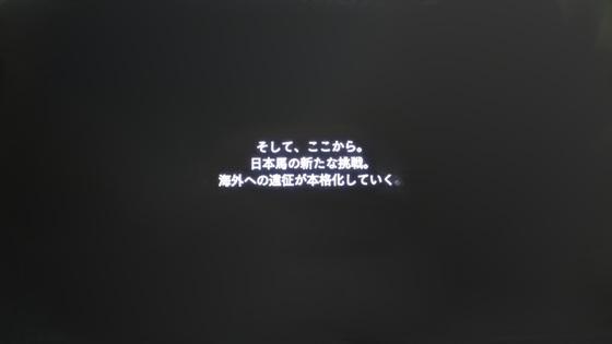 wp8_01_48.JPG