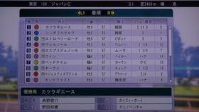 wp8_02_13.JPG