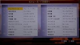 wp8_04_13.JPG