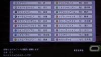 wp8_04_16.JPG