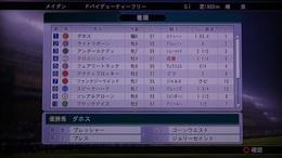 wp8_07_08.JPG