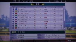 wp8_09_40.JPG